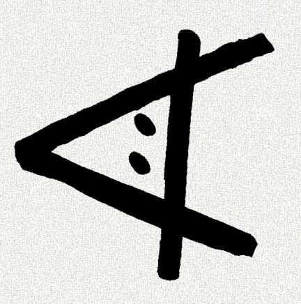 alphabet_02a